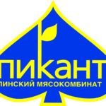 OAO-Pinskij-myasokombinat-