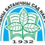 botan-sad-logo